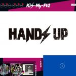 Kis-My-Ft2「HANDS UP」